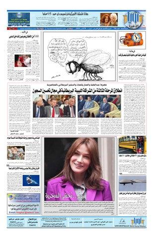 c373a9285 صحيفة أويا العدد 756 by Oea Libya - issuu
