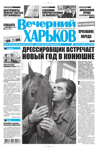 f34fd75fb4827b Газета