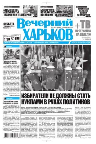 Прерванный Секс С Олесей Судзиловской – Бандитский Петербург 6: Журналист (2003)