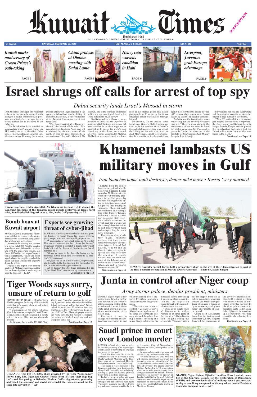 20 Feb By Kuwait Times Issuu