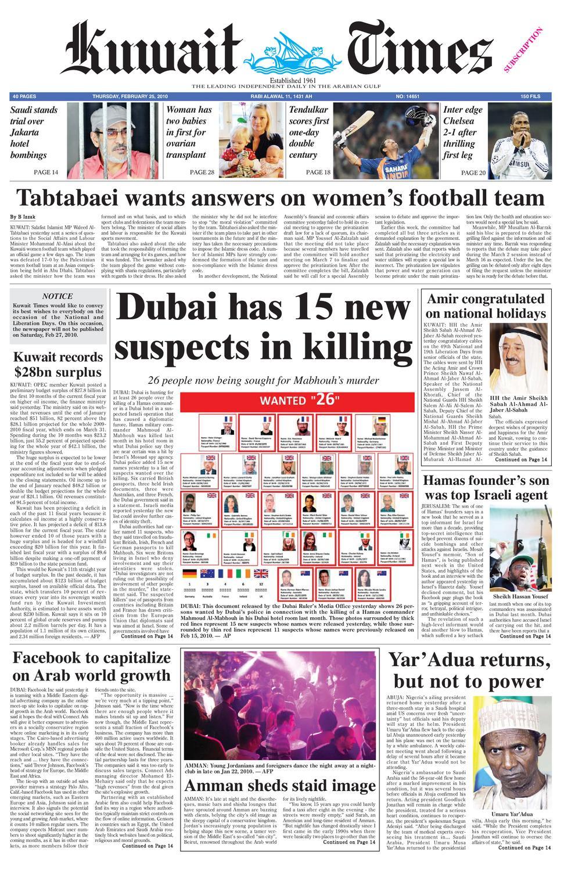 25 Feb by Kuwait Times - issuu