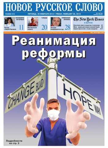 Шлюхи метро новокосино 1000 рублей час
