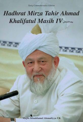 hadhrat mirza tahir ahmad 2004 mkauk souvenir by majlis khuddamul