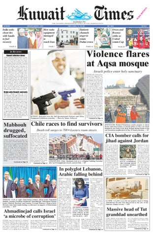 1 Mar 2010 By Kuwait Times Issuu