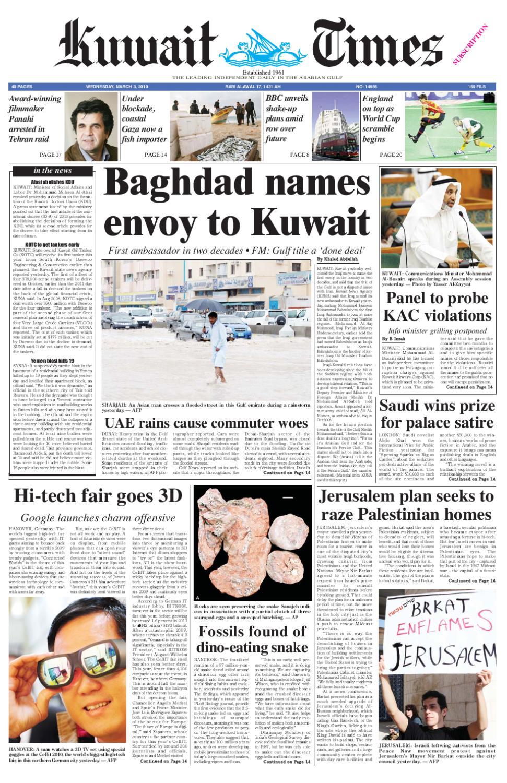 3 Mar By Kuwait Times Issuu