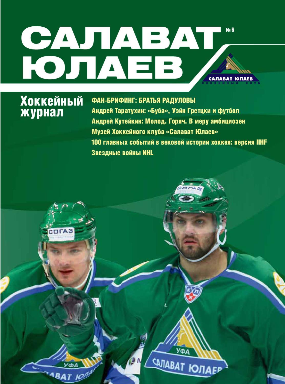 Астана – Сутьерска. Прогноз на матч 11.07.2018