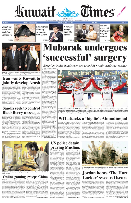 7 Mar By Kuwait Times Issuu