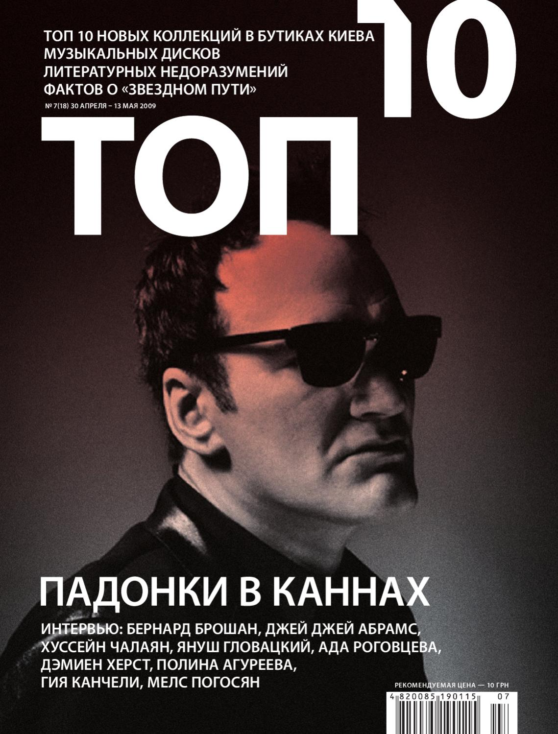 top10  18++ by TOP 10 - issuu cec1d41786b