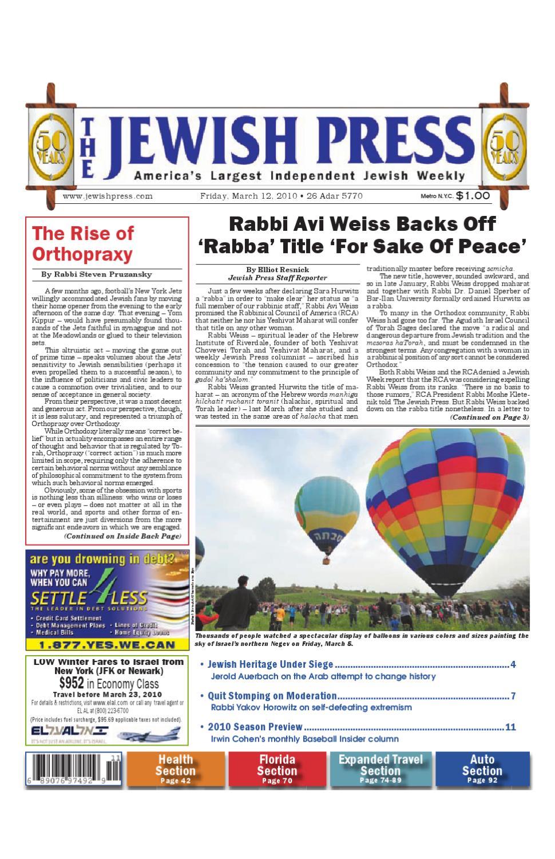 Jewish Press 03.12.10 by Mike Kurov - issuu 07f94e062f6b3
