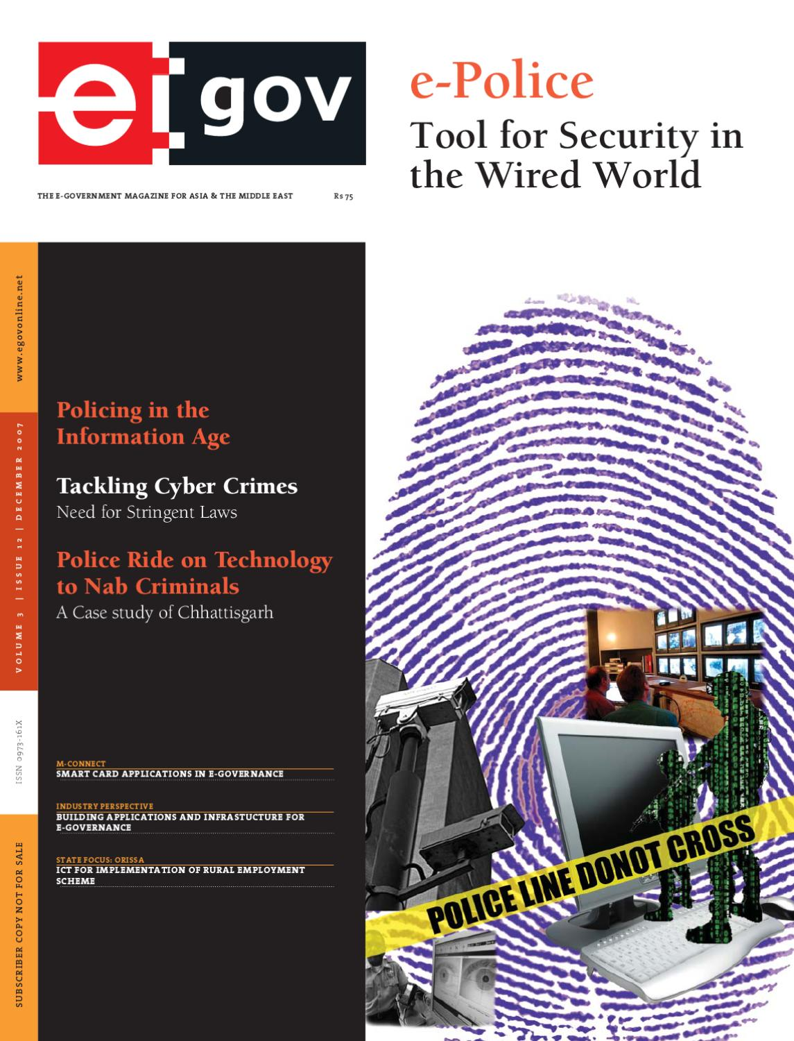 e-Police Tool for Security in the Wired World: December 2007