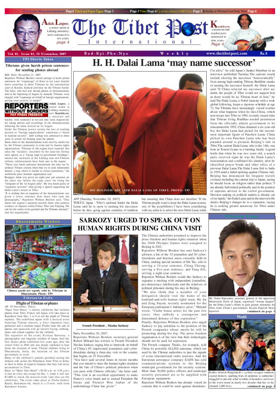 Nya protester i lhasa