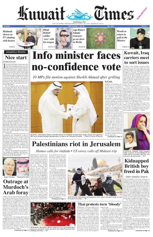 aab2c092f9 17 Mar by Kuwait Times - issuu