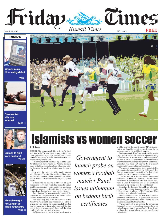 19 Mar By Kuwait Times Issuu