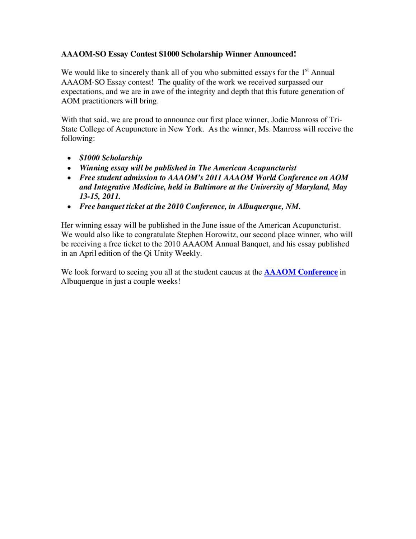 integrity essay contest