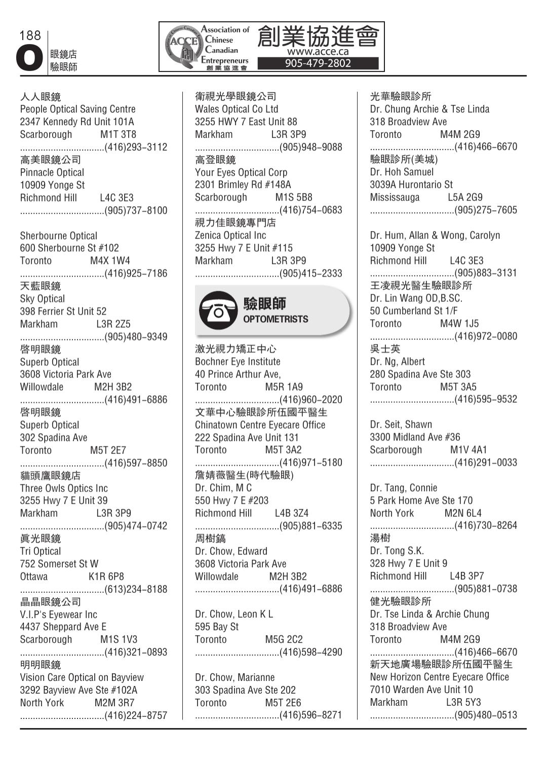 Toronto Chinese Yellowpages By World Journal