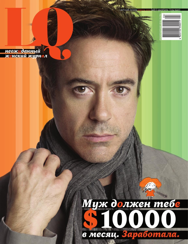59cc292bee12 LQ magazine   april by LQ magazine - issuu