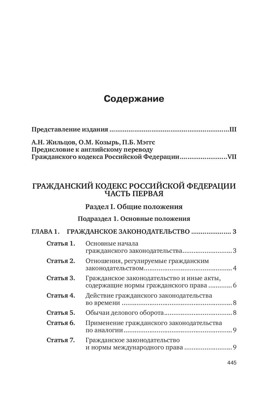 Кредит по паспорту и трудовой копии