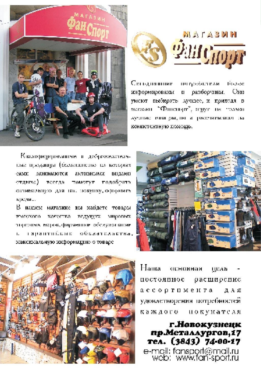 Эконом памятник Пламя Барабинск сен дени надгробие королевы клеменции