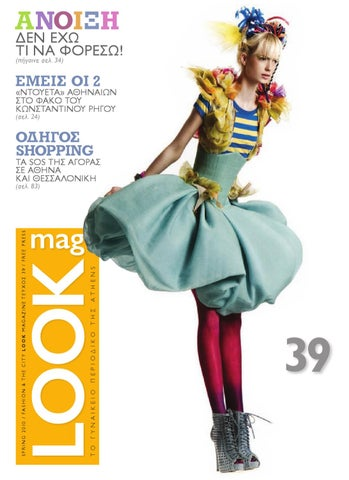 2dba16555066 LOOK 39 by Athens Voice - issuu