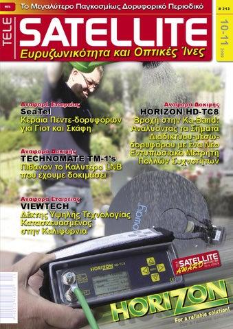 καλύτερα ebony babes Ασιάτης/ισσα webcam πορνό κανάλι