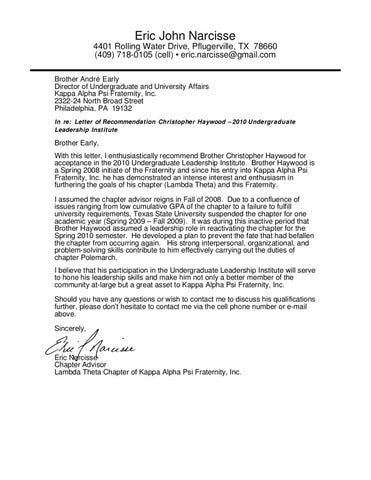 fraternity recommendation letter   Hadi.palmex.co