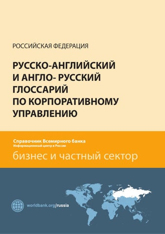 Займы на карту без отказа income-bank.ru