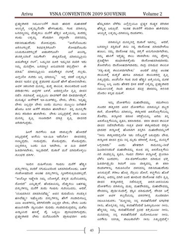 Page 43