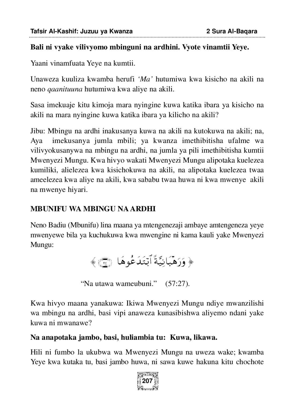 Qurani Tukufu - Al Kashif Juzuu No - 1 by Alitrah Foundation