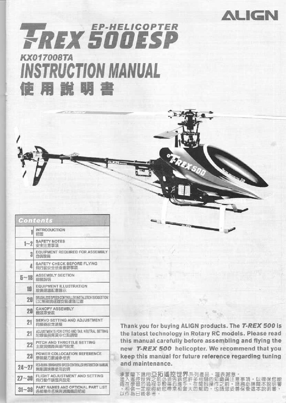 align trex 500 esp manual by alex hasell issuu rh issuu com Trex 600 Scale Fuselage Trex 500 Specs