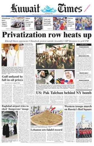 10 May by Kuwait Times - issuu 1ac539b1bba5