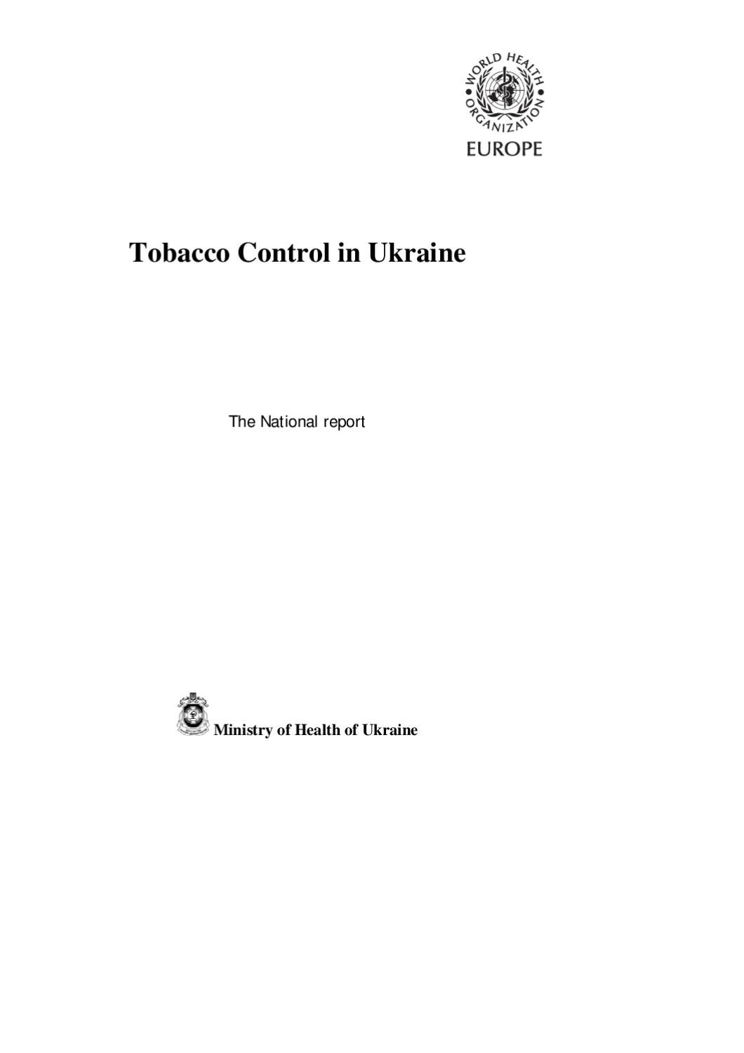 Courses for pregnant women in the Ternopil region: a selection of sites