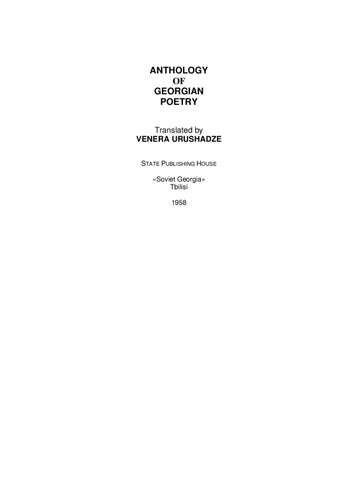 Anthology of Georgian Poetry by Tim Kercher - issuu