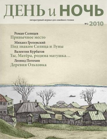 skolko-eshe-dirok-prorubyat-zhenskih-razdevalkah