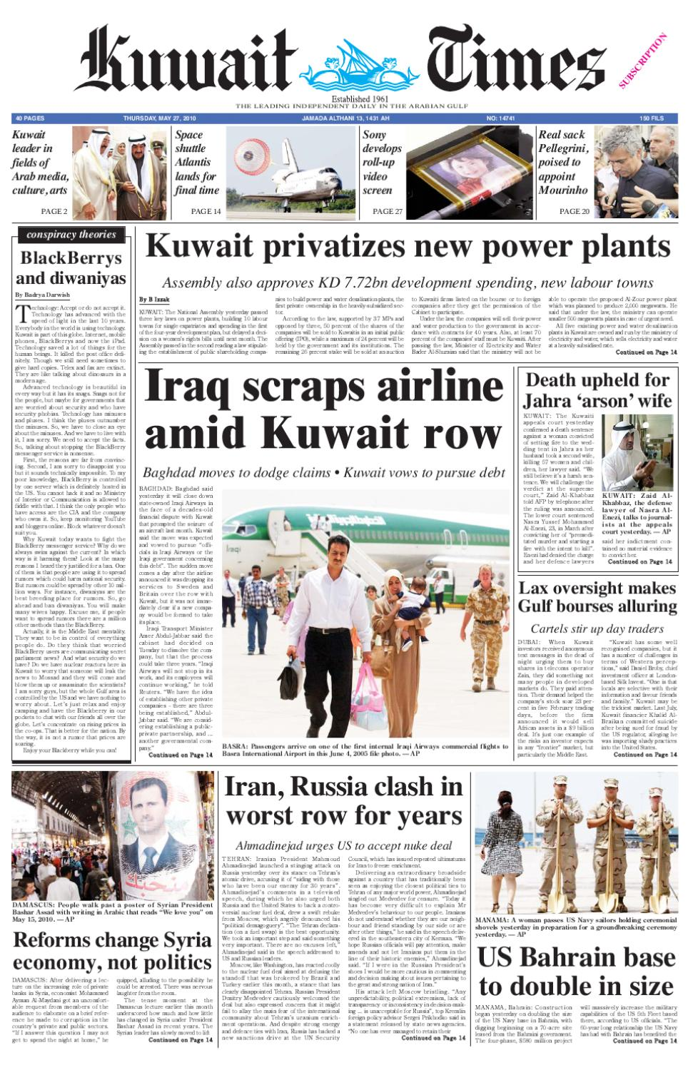 27 May By Kuwait Times Issuu