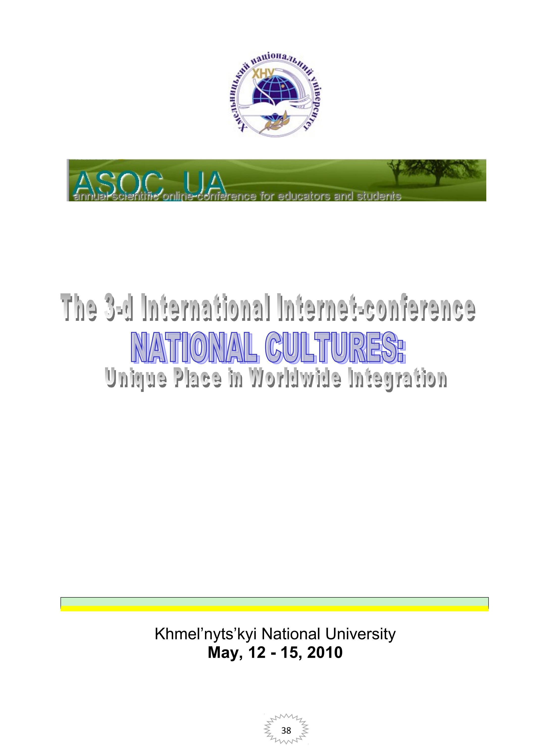 ASOC_UA: Conference Materials by Nina Gora - issuu