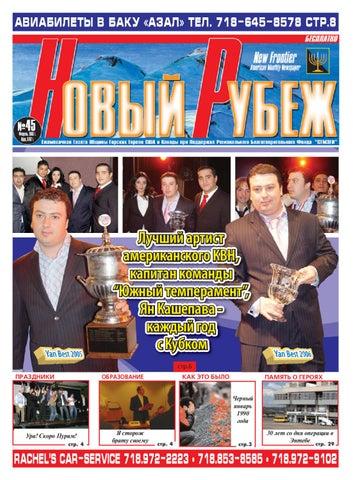 Член московского общества покровительс