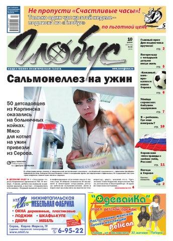 Юлия Галкина Купается Обнаженной – Укрощение Строптивых (2009)
