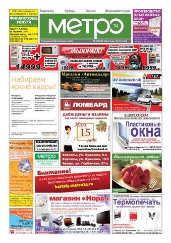 Варна центр занятости вакансии