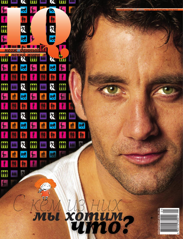 22284b81ec9b LQ magazine, May June 2010 by Kit Oliynyk - issuu