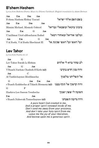 Eden Village Camp Songbook by Shir Yaakov Feinstein-Feit - issuu