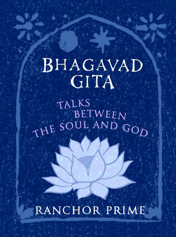 bhagavad gita in short