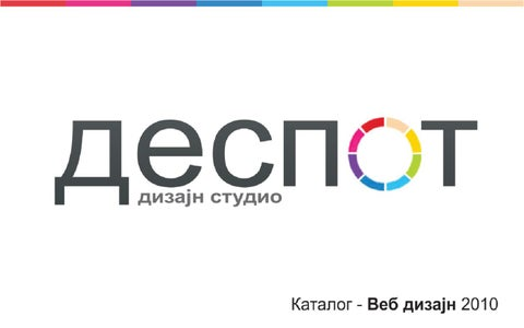 c15d6df31449 Katalog2016 web2 by Medihum.sk - issuu