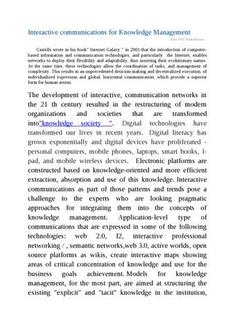 an introduction to the digital nature of the internet This chapter presents recommendations on what knowledge about the nature of technology is required for scientific literacy and emphasizes by law that environmental impact studies be made before they will consider giving approval for the introduction of a new hospital.