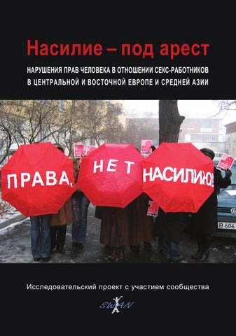 Каталог проституток россии