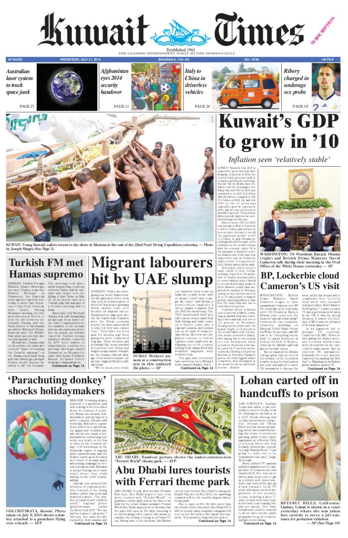 d62097389 21 Jul by Kuwait Times - issuu