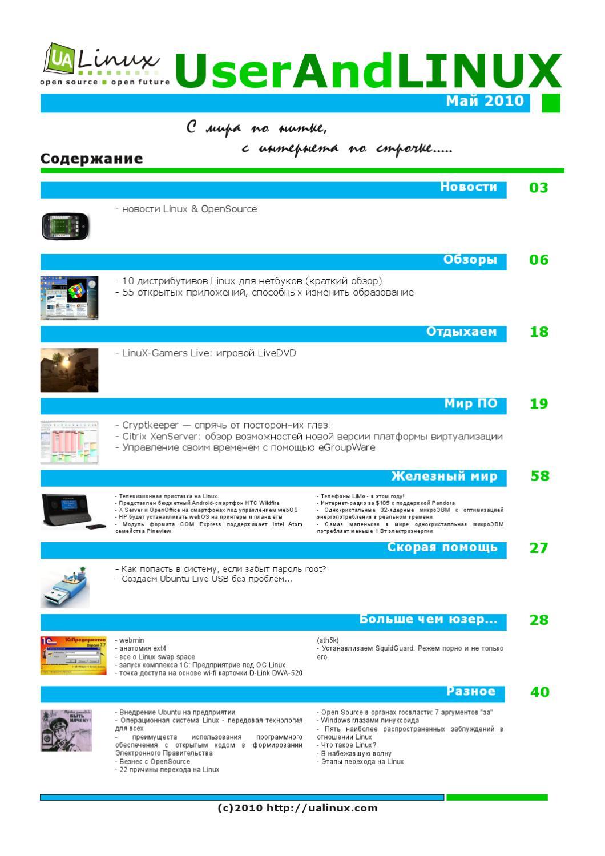 Фильмы онлайн порно софт windows vista xp linux