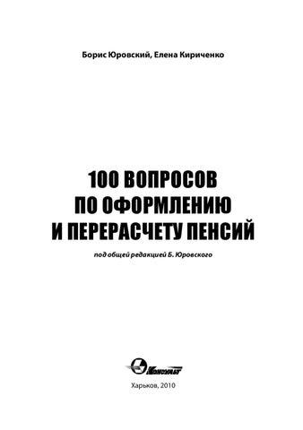 Мировой судебный участок №1 Кстовского района Нижегородской области