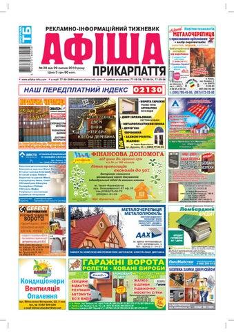 Page 1. № 28 від 29 липня 2010 року Ціна 3 грн 90 коп. 1bfc3b85954c5