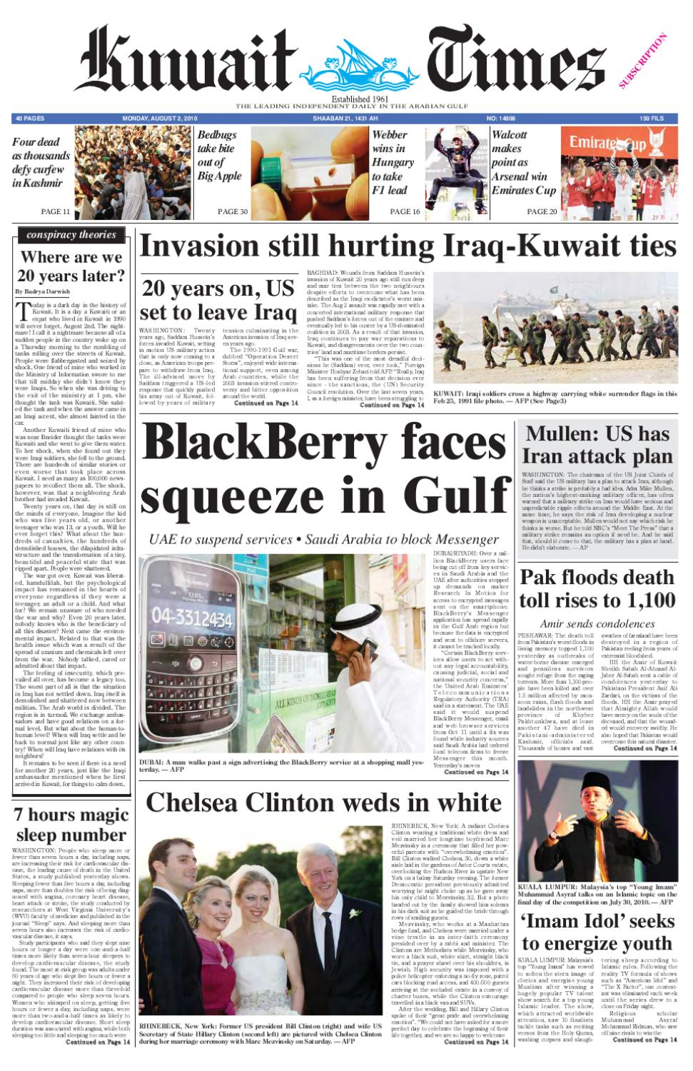 fb8a36f42cf 2 Aug by Kuwait Times - issuu