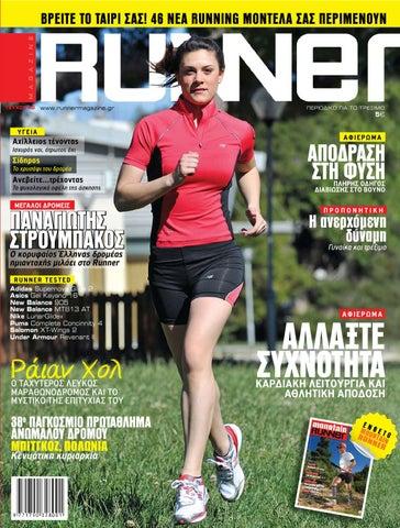 e7bdabec39d Runner Magazine No 40 by RUNNER MAGAZINE - issuu
